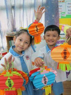 中秋节 Cute kids with beautiful projects! www.luckybamboocrafts.com