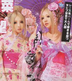♥ Gyaru Fashion, Kawaii Fashion, Japanese Cotton, Fairy Dust, Yukata, Japanese Fashion, Summer Wear, Harajuku, Cute