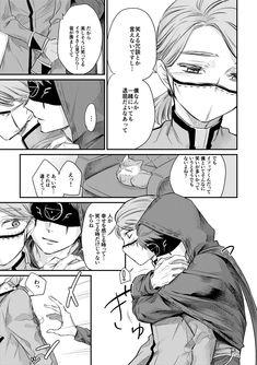 Human Fall Flat, Sad Comics, V Cute, Art Story, Identity Art, Aesop, Fujoshi, Kawaii Anime, Amazing Art