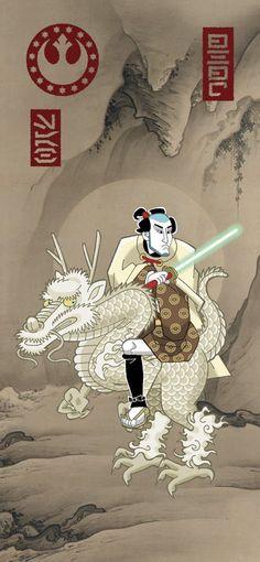 Image result for japanese star wars tauntaun