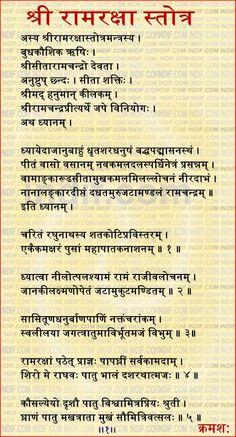 Ganesh Sankatnashan Stotra In Pdf