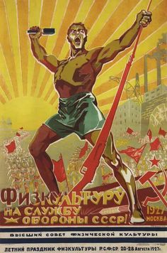 Stock Photo - Physical education in service of the defence of the USSR! Grunge Photography, Urban Photography, Photography Poses, Minimalist Photography, Russian Constructivism, Soviet Art, Soviet Union, Propaganda Art, Socialist Realism