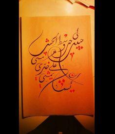 فتنت روحي فتنتي قلبي افناني عشقك
