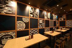 Japanese Restaurant Interior, Korean Bbq Restaurant, Restaurant Interior Design, Restaurant Bar, Ramen Shop, Restaurant Lighting, Sushi Restaurants, Japan Design, Hospitality Design