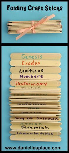 Folding Craft Stick Books of the Bible Memory Game  - directions on  www.daniellesplace.com