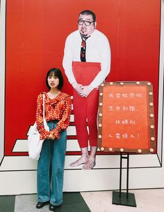 shen yue pics (@shenyuearchive) | Twitter Princess Yue, Moon Princess, Little Princess, A Love So Beautiful, Beautiful People, Meteor Garden, Netflix And Chill, Chinese Actress, Boy Or Girl