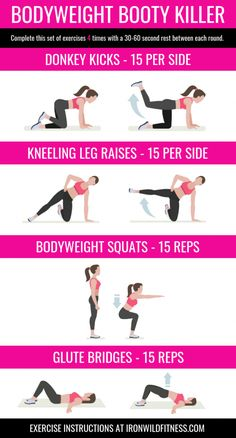 Bodyweight booty workout - a killer workout! I call this the bodyweight booty killer because you don't need equipment. No equipment, do anywhere home workout for your glutes. workout, Bodyweight Booty Workout - 4 Killer Moves You Can Do Anywhere Fitness Workouts, At Home Workouts, Workout Bodyweight, Workout Plans, At Home Glute Workout, Glute Workouts, Hiit, Home Body Weight Workout, Leg Butt Workout