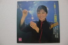 Fung Fei Fei 鳳飛飛 Chinese Mandarin Malaysia Tony Label 1981 LP  with Lyrics