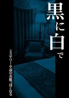 Cd Design, Text Design, Book Design, Cover Design, Layout Design, Print Design, Typography Logo, Logos, Japanese Design