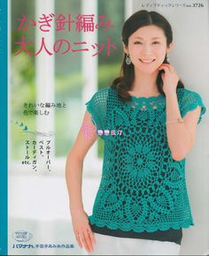 Lets knit series summer 2014 crochet, crochet clothes