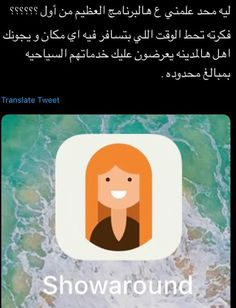 Application Telephone, Mobile Application, Iphone Photo Editor App, Pc Photo, Study Apps, Iphone Life Hacks, Pc Android, Vie Motivation, Iphone App Layout