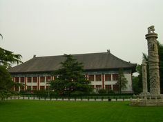 Peking University, China. The unique aspect of this campus is its location—the former Qing Dynasty royal gardens. Many beautiful traditional Chinese structures, such as pagodas, bridges, houses and gardens remain because of this historical link, and many travel to northwest Beijing to tour the campus.