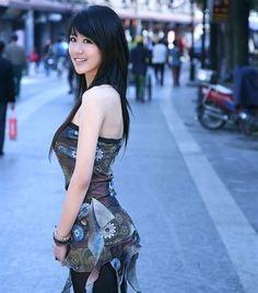 dating chinese girl