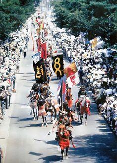 Soma Nomaoi wild horse chase festival, Japan