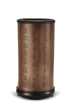 AN 'ODE TO THE LUO RIVER GODDESS' BAMBOO BRUSHPOT SIGNED ZHU GUI (1731-1806)<br>QING DYNASTY, QIANLONG / JIAQING PERIOD | Lot | Sotheby's