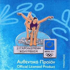 Athens 2004 Olympic Store Synchronized Swimming Olympic Store, 2004 Olympics, Synchronized Swimming, Olympic Games, Athens, Cat, Sports, Shopping, Hs Sports