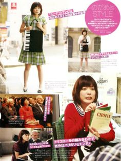 .NODAME IS UNTIDY, MESSY AND EXCENTRIC. KIND OF AN  ADDH GIRL. SHE IS CHILDISH AND VERY EXPRESSIVE IN HER FEELINGS. WHEN SHE FALLS FOR CHIAKI SHE SHOWS IT ALL THE WAY.