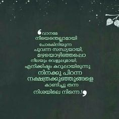 524 Best Malayalam Quotes Images In 2019 Malayalam Quotes