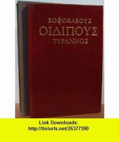 Oedipus the King (The Heritage Press) Sophocles ,   ,  , ASIN: B000LQ0UWQ , tutorials , pdf , ebook , torrent , downloads , rapidshare , filesonic , hotfile , megaupload , fileserve