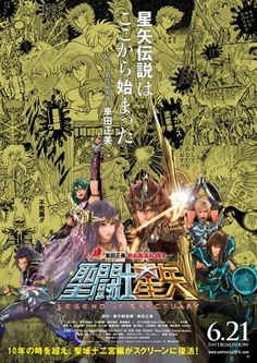 """New Saint Seiya - Legend of Sanctuary """"golden poster"""". Awesome!"""