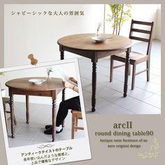 北欧 アンティーク調2人用丸型ダイニングテーブル木製パイン材 a02101 Scandinavian dining table ¥26240円 〆03月24日