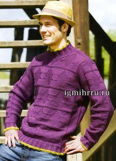 Мужской лиловый пуловер с мотивом в технике теневого вязания. Вязание спицами для мужчин