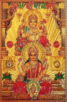 Shiva Parvati Images, Lakshmi Images, Diwali Images, Pooja Rooms, Goddess Lakshmi, Metallic Paper, Pot Of Gold, Festival Lights, Gods And Goddesses