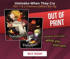 "NIS America Discontinues ""Umineko: When They Cry"" Blu-Rays by Mike Ferreira"