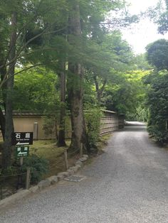Ryoanji , Kyoto / Sound of Silence