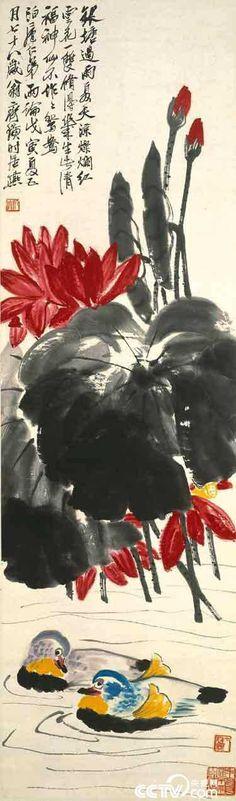 齊白石 -《神仙眷侶》                          Qi Baishi (1864-1957),  1938年作, 142×41.5cm