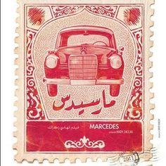 Pop Stickers, Tumblr Stickers, Sharjah, Vintage Posters, Vintage Art, Postage Stamp Design, Wave Illustration, Flag Icon, Envelope Art