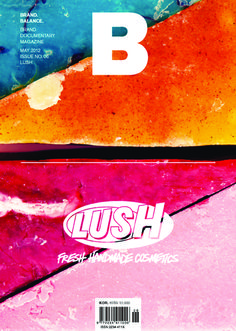 B magazine issue #6: lush