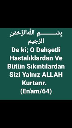 The Secret, Muslim, Allah, Quotes, Islam