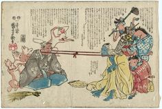 The God Inari and the Hag of Hell Playing the Neck-pulling Game by Kuniyoshi