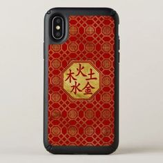 Prosperity Feng Shui Symbol in bagua shape Speck iPhone X Case - good gifts special unique customize style Feng Shui Symbols, Feng Shui Art, Feng Shui Cures, Cool Things To Make, Spice Things Up, Feng Shui History, How To Feng Shui Your Home, Feng Shui Bedroom, 5 Elements