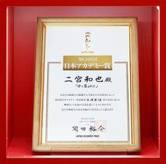 (element_steel_big_06_ninimiya_10) Pop Up, Japan, Steel, Frame, Picture Frame, Popup, Frames, Japanese, Steel Grades