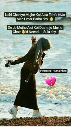 Hamari Pak News - The Largest Urdu News Website Happy Birthday Love Quotes, First Love Quotes, True Love Quotes, Girly Quotes, Romantic Love Quotes, Sad Quotes, Islamic Love Quotes, Islamic Inspirational Quotes, Alhumdulillah Quotes
