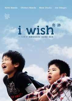 "I Wish (2011)"" ""Kiseki"" Dir: Hirokazu Kore-eda Kôki Maeda, Ohshirô Maeda, Jô Odagiri, Nene Ohtsuka, Masami Nagasawa, Hiroshi Abe, Kirin Kiki, Isao Hashizume"