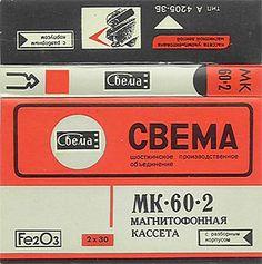 CBEMA MK60