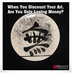 Do you discount your #art?  http://bit.ly/1z2xD4E