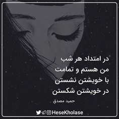Sad Texts, Persian, Bouquets, Poetry, Universe, Pictures, Cat Breeds, Bouquet, Persian People
