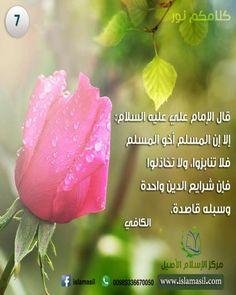http://media.islamasil.net/sites/media.islamasil.net/files/styles/poster-inside/public/poster/007_1.jpg?itok=EgvcxM2G