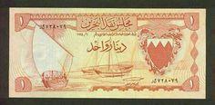 1 Dinar Bahraini
