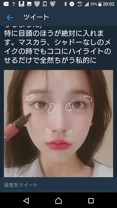Korean Makeup Tutorials, Role Models, Beauty Makeup, Life Hacks, Beauty Hacks, Make Up, Hairstyle, Skin Care, Cosmetics