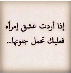بالعربى