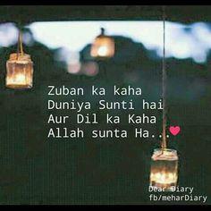 Aur mera dil To Mahi ko Mangta ha Allah Quotes, Muslim Quotes, Religious Quotes, Hindi Quotes, Quotations, Qoutes, Beautiful Islamic Quotes, Islamic Inspirational Quotes, Allah Love