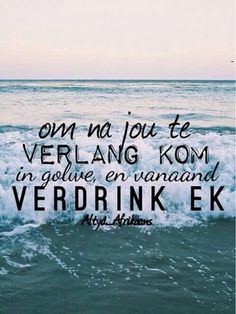 Afrikaans, In This Moment, Sayings, Words, Quotes, Mini, Quotations, Lyrics, Quote