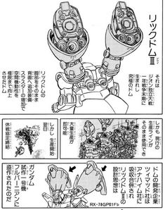 1 : 2018/06/10 12:19:14 No.510755330 Robot Illustration, Illustrations, Gundam Art, Gunpla Custom, Gundam Model, Mobile Suit, Robots, Manhwa, Cool Art