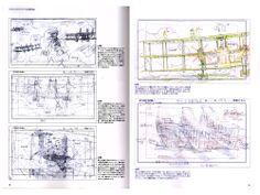 The Wind Rises Roman Album Extra Art Book - Anime Books Wind Rises, Plane Design, Character Profile, Hayao Miyazaki, Book Art, Roman, Animation, Album, Books