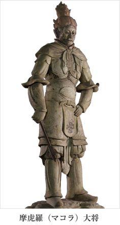 マコラ大将 Angel Statues, Buddha Statues, Cloud City, 17th Century Art, Old Cemeteries, Buddhist Art, Luxor Egypt, British Museum, Metropolitan Museum